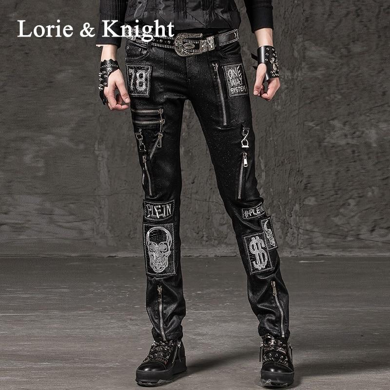Mens punk rock denim pants Skull Patchwork  Denim jeans Slim Fit  pants Trousers