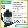 490 Вт охлаждающий вертикальный роторный компрессор (R134a) подходит для охладитель пива и миниатюрный водяной охладитель