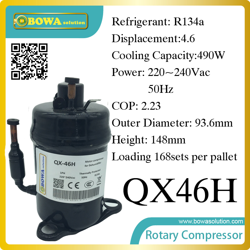 490W Cooling capacity vertical rotary compressor (R134a) suitable for beer chiller and mini water chiller 520w cooling capacity fridge compressor r134a suitable for supermaket cooling equipment