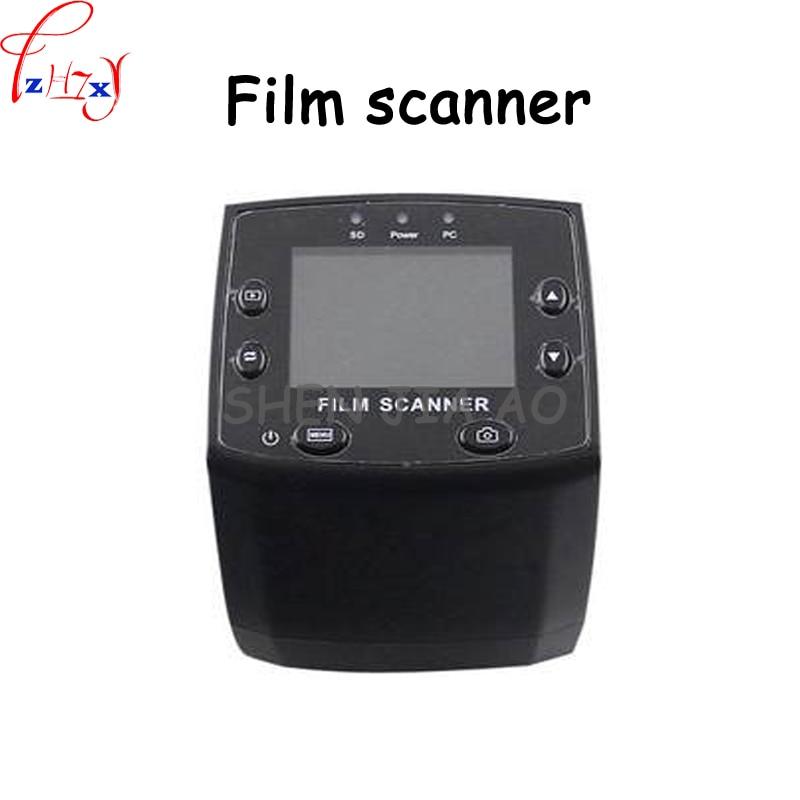35mm film scanner 5 million pixel film scanner supports color positive, negative, color and black and white slide 10 pcs