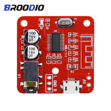 MP3 Bluetooth Decoder 4.2 Lossless Audio Decoding Player Board DIY Car Accessories Sound Amplifier Module For Speakers Stereo цены онлайн
