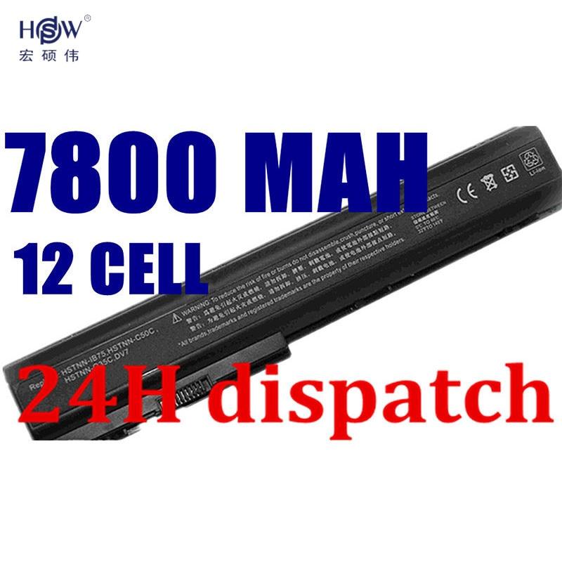 HSW 14.4V&14.8V 12CELL Battery For HP Pavilion DV7 DV8 HDX18 HSTNN-IB75 HSTNN-DB75 HSTNN-XB75 HSTNN-C50C HSTNN-Q35C batteria все цены