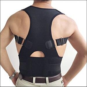 AOFEITE мужские корсеты для коррекции осанки, выпрямления позвоночника, сколиоза, ортопедический пояс для поддержки спины, облегчения боли в с...