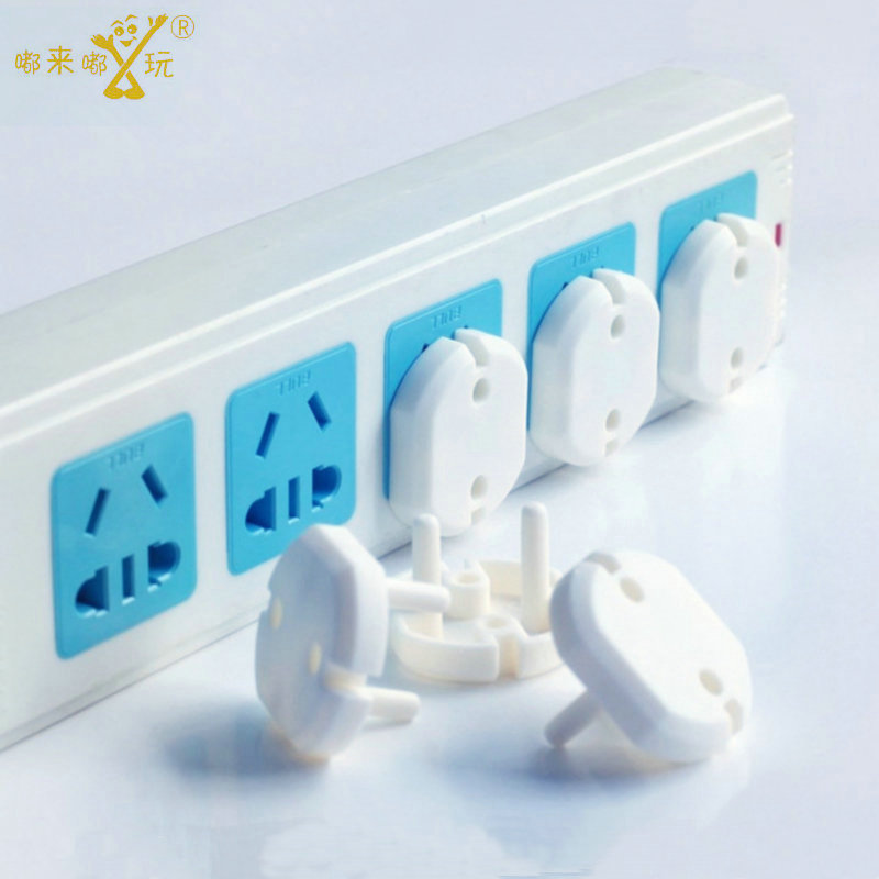 [Sashine] 10pcs/Lot Euro Standard 2Phase Baby Electrical Safety Socket Security Safety Lock Plug Protective Cover Cap SAD-4030
