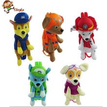 45cm Cute Cartoon Puppy Patrol Plush Backpack Children s bags Puppy Dog Patrol Anime Figure Juguetes