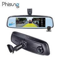 """Phisung E09 7.84"""" 4G Special bracket Car Camera Mirror Android GPS DVR with two cameras WIFI dash cam ADAS Remote Video Recorder"""