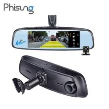 Phisung E09 7,84 «4G Специальный кронштейн автомобильное Камера зеркало Android GPS DVR с двумя камеры WIFI видеорегистратор ADAS удаленного видео Регистраторы