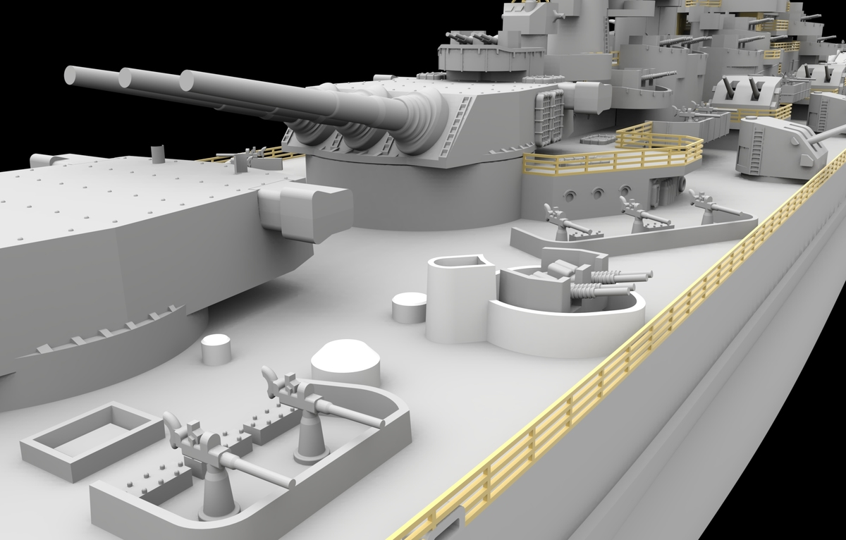 Wenhsin 1/700 VF700901 U.S. Navy MONTANA Battleship Unassemble DIY Model