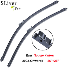 SLIVERYSEA Specific-Fit Wiper Blade For Porsche Cayenne 2002-Onwards 26+26 Car Accessories Auto Wipers CPA114-2