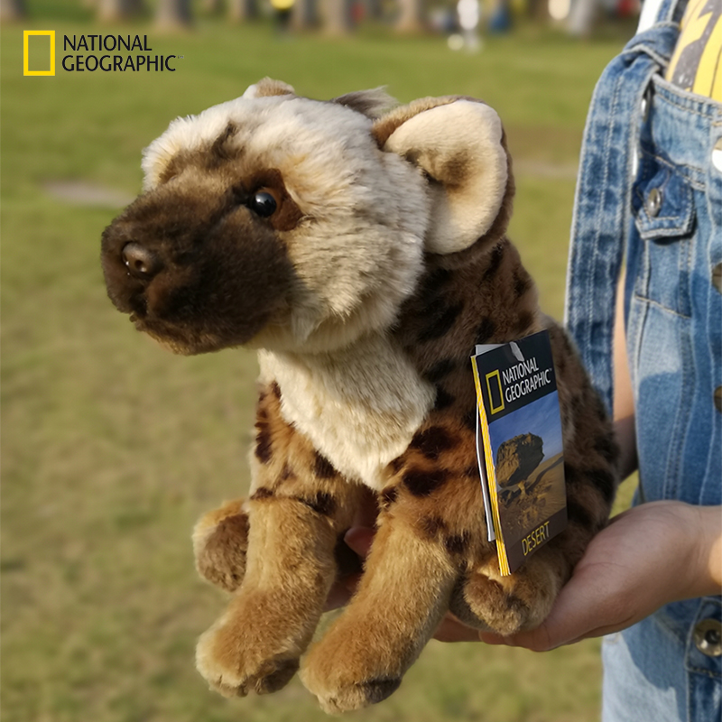 """National Geographic 10.5""""plush toy Floppy Spotted Hyena w.bean with Natioanal Geographic brand tag Comforter Toys for children"""