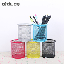 1PC Hollow Pen Pencil Pot Holder Container Organizer Metal Barbed Wire Round Pen Holders School Office Supplies 5 Colors