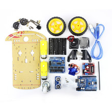 New Ultrasonic Sensor Robot Smart Car DIY Kits Starter Kit UNO R3 + Ultrasonic Module+Motor drive board Mini Servo For Arduino