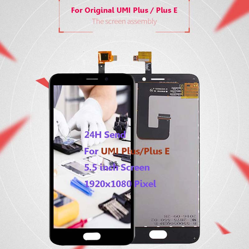 umi plus LCD 11