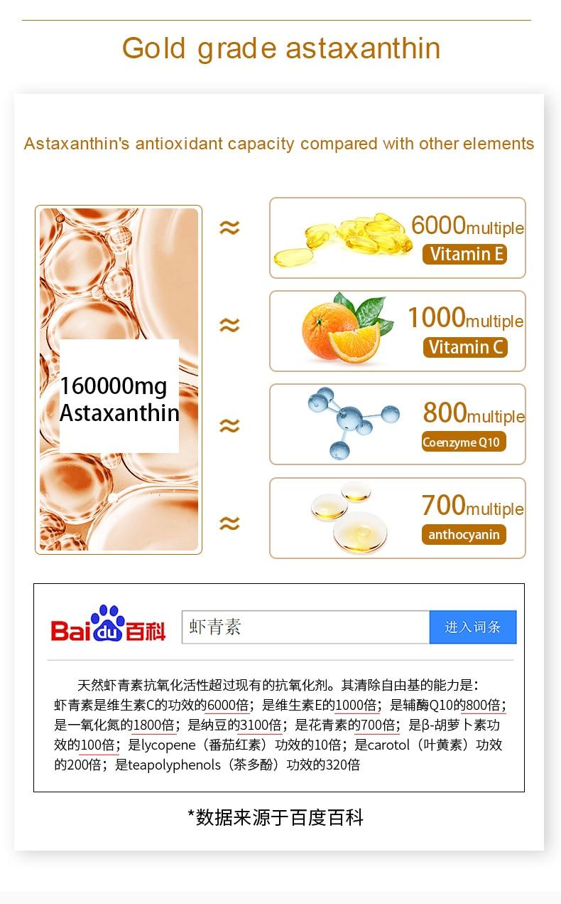 Fonce profundo rpair antioxidante soro facial clarear