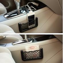 Автомобильный стиль, автомобильная сеть хранения и хранения для infiniti fx35 q50 g35 g37 qx70 qx50 fx fx37 m35 q70 автомобильные аксессуары