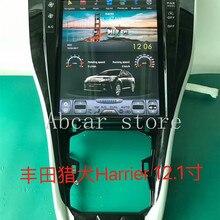 12,1 ''Tesla стиль Android 8,1 автомобильный dvd-плеер gps навигация для TOYOTA Harrier 2013- стерео радио головных устройств Авто PX6 ips