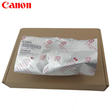 Печатающая головка для Canon iP7220 7250 MG5420 MG5440 MG5450 MG5460 MG5520 MG5540 MG5550 MG6420 MG6450 QY6-0082