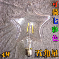 Edison LED retro tungsten filament bulbs E27l spiral mouth bar decoration art of diamond droplight personality