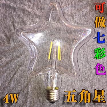 Minnelijk Edison Led Retro Wolfraam Gloeilampen E27l Spiraal Mond Bar Decoratie Art Van Diamant Droplight Persoonlijkheid