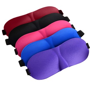 Image 2 - 1Pcs 3D Sleep Mask Natural Sleeping Eye Mask Eyeshade Cover Shade Eye Patch Women Men Soft Portable Travel Eyepatch #245325