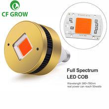 120 Вт 150 Вт COB светодиодный светильник для выращивания E26 E27 Цоколь полный спектр лампа для выращивания комнатных растений маленькая растущая палатка