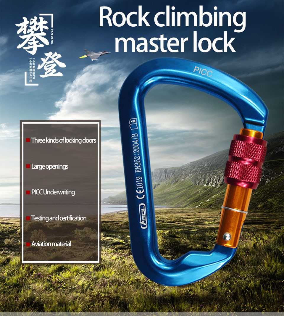 Brand ASOL 24KN-30KN Climbing D-shaped Carabiner Safety Hanging Buckle Rock Locking Rock Super Tech Screw Carabiner ...