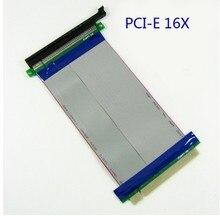 Servidor 1U 2U/computador PCI-E Pci express 16X a 16X cabo extensor adaptador riser cartão 16 pci express de riser flexível 29 cm