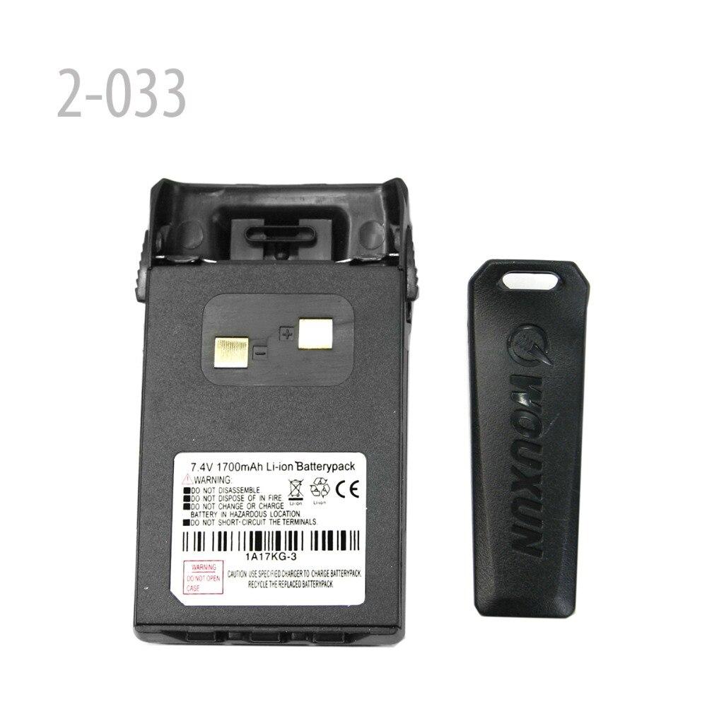 WOUXUN 1700 mAh Batterie pour WOUXUN KG-UVd1P KG-689 KG-669