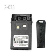 キロ-669 WOUXUN バッテリー キロ-689