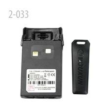 KG-UVd1P bateria KG-689 1700mAh