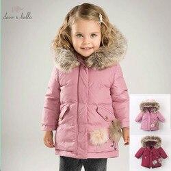 DB6098 dave bella/Зимний пуховик для маленьких девочек, детское пальто с подкладкой из белого утиного пуха, Детская верхняя одежда с капюшоном