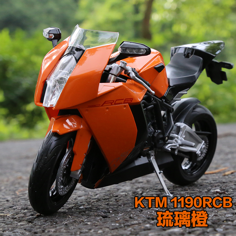 compare prices on kids motorbike ktm- online shopping/buy low