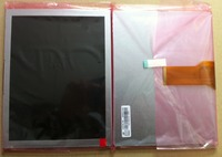 New original package Innolux 8 inch LCD screen EJ080NA 05B EJ080NA 05A AT080TN52 V.1