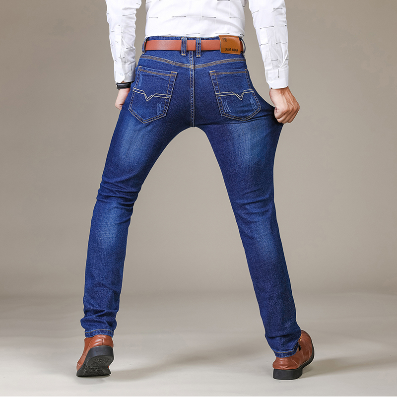 Business Classic Style Skinny Jeans