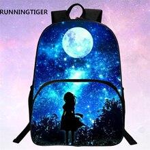Runningtiger детей Школьные сумки Galaxy Вселенная/пространство 24 Цвета печати рюкзак для teeange Обувь для девочек Обувь для мальчиков Star ранцы