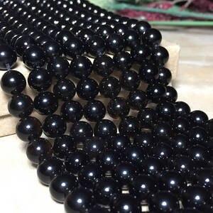 Натуральные натуральные незакрепленные бусины, 1 нить черный кварц Камень Кристалл 6 мм 8 мм 10 мм 12 мм бусины россыпью для ювелирных изделий ...