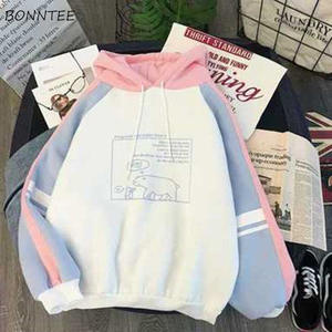 Hoodies Women Harajuku Loose Soft Trendy Korean-Style Winter Casual High-Quality Simple