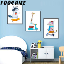 FOOCAME Koala Bear Giraffe Rabbit Posters and Prints Art Canvas Children's Paintings Room Bedroom Decorative Wall Pictures Decor(China)