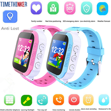 Timethinker Kid Smart Watch AGPS Children Smartwatch SIM Card SOS Call Anti Lost Baby LBS Safe W15 Bracelet