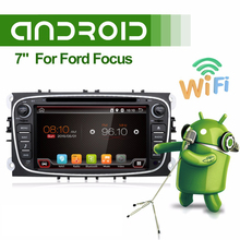 Capacitive Screen Android 7 1 font b Car b font DVD Navigation for Ford Mondeo S