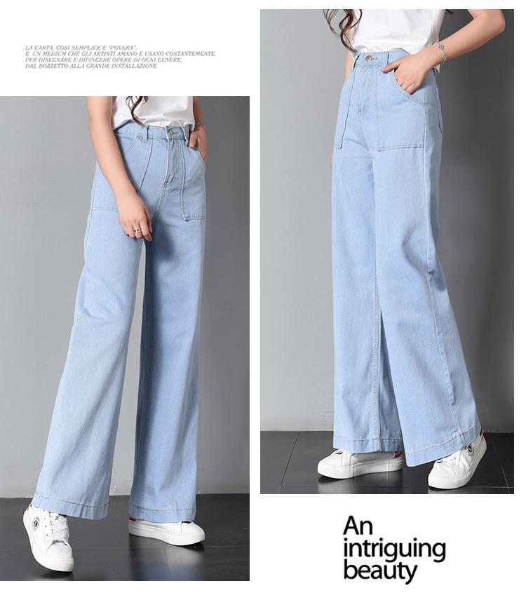Vintage Wide Leg Jeans Big Pockrt Loose Washed High Waist Denim Pants 2018 Long Jeans for Women Pantalon Femme Light Dark Blue 11