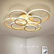 Alumínio Modern LED lustre de Teto para sala de estar Teto instalação Marrom/Branco iluminação lustre de Controle Remoto