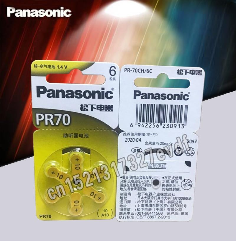 12 шт., 100% оригинальные батарейки для слуховых аппаратов Panasonic PR70, 5,8 мм * 3,6 мм, 10 A10, кохлеарные батарейки для сотовых телефонов