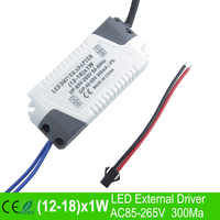 12W 15W 18W 110V220V 260Ma LED external driver, (12-18)*1W power supply, Lighting transformers for ceiling light, spotlight etc