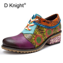 New Casual Retro Oxfrods Ethnic Style Genuine Leather Brogue Fashion Women's Shoes Chunky Heel Lace-up Big Size Spring Mid Heels