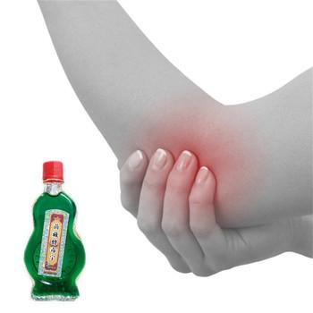 Samonagrzewający olejek balsam mięśni zapalenie stawów napięcie relaks Capsicum reumatyzm tynk ból stawów zabójca masaż łatki tanie i dobre opinie Disaar Związek olejku CN (pochodzenie) Bee Venom JY-17 CHINA WZTZ JXHI-2003