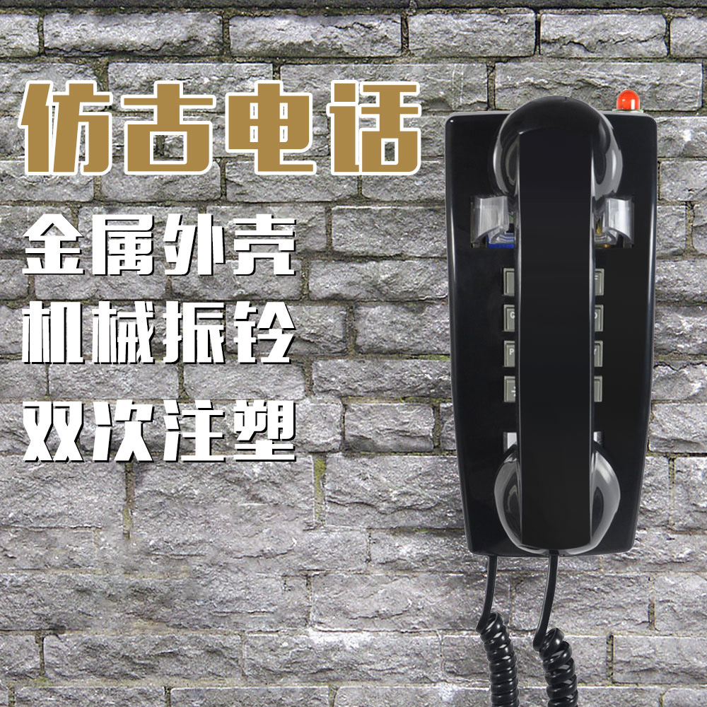 Brand Name bittel Wall antique telephone classic vintage bathroom phone  metal classical telephone China. Compare Prices on Bittel Phones  Online Shopping Buy Low Price