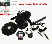New color display included in ! 48v 1000w BBS03 bafang 8fun mid motor 1000w bbshd