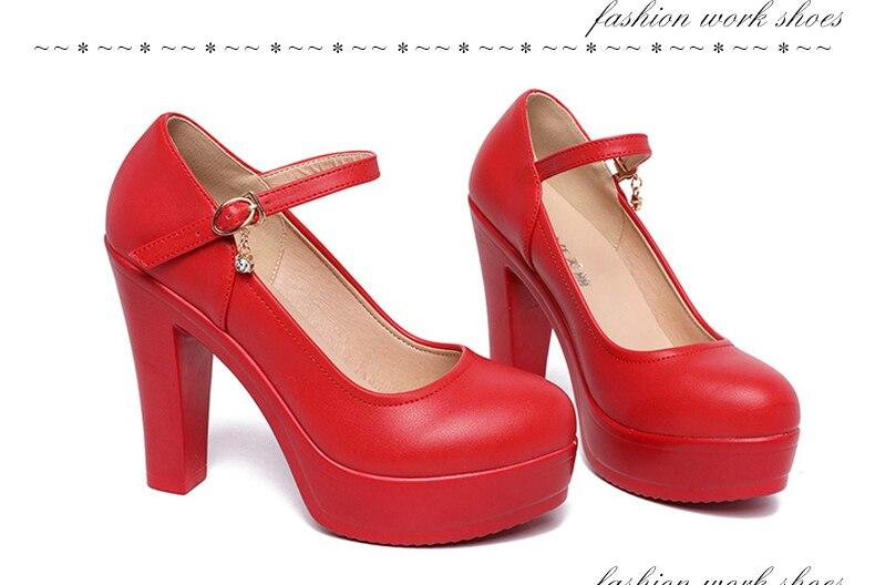 chaussures خصم الفضة حجم 17