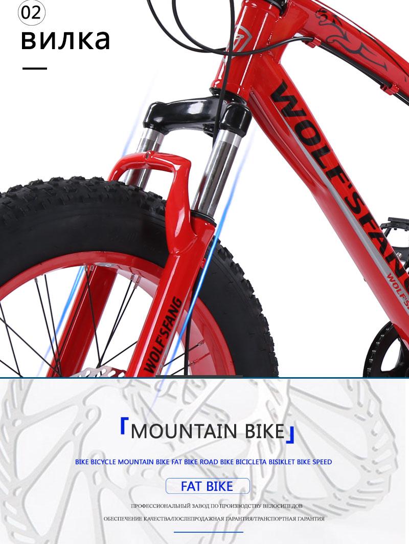 "HTB15lt.bXP7gK0jSZFjq6A5aXXag wolf's fang bicycle mountain bike 7 /21 speed 2.0""X 4.0""bicycle Road bike fat bike Disc Brake Women and children"